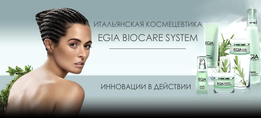Уход за лицом и шеей, косметика egia, filorga, hyamatrix, гиаматрикс, дао клиник, ленинский пр., москва..